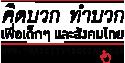 t4s-new-logo