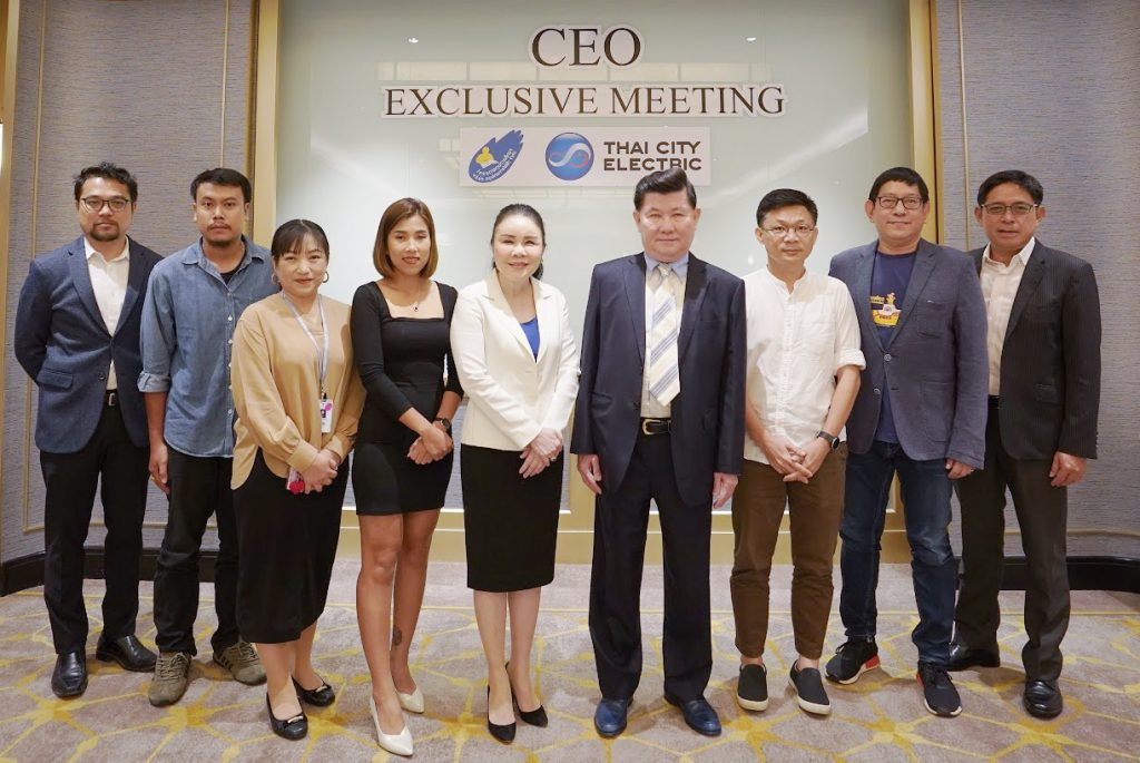 CEO Exclusive meeting