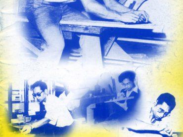 วารสารทุนการศึกษากรุงไทยการไฟฟ้า ฉบับที่ 8