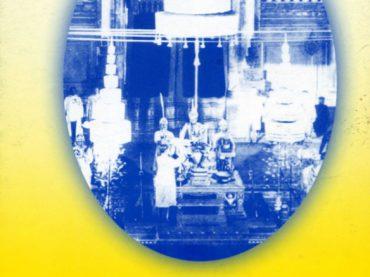 วารสารทุนการศึกษากรุงไทยการไฟฟ้า ฉบับที่ 13