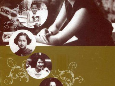 วารสารทุนการศึกษากรุงไทยการไฟฟ้า ฉบับที่ 19
