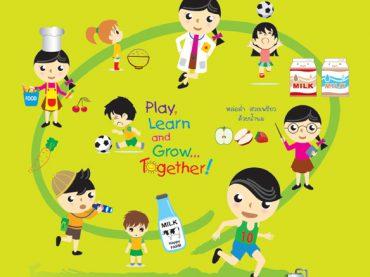 วารสารทุนการศึกษากรุงไทยการไฟฟ้า ฉบับที่ 29