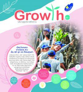 Growth Vol.1